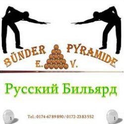 Bünder Pyramide e.V.